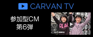 CARVAN TV